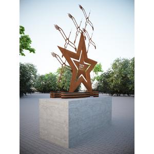 Монумент в честь 75 летия победы в Великой Отечественной Войне